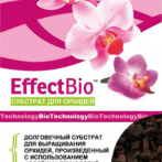 Субстрат для орхидей «EffectBio» Energy 13-19mm. 2л